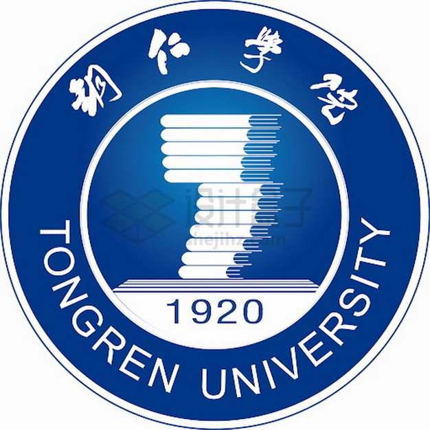 铜仁学院 logo校徽标志png图片素材