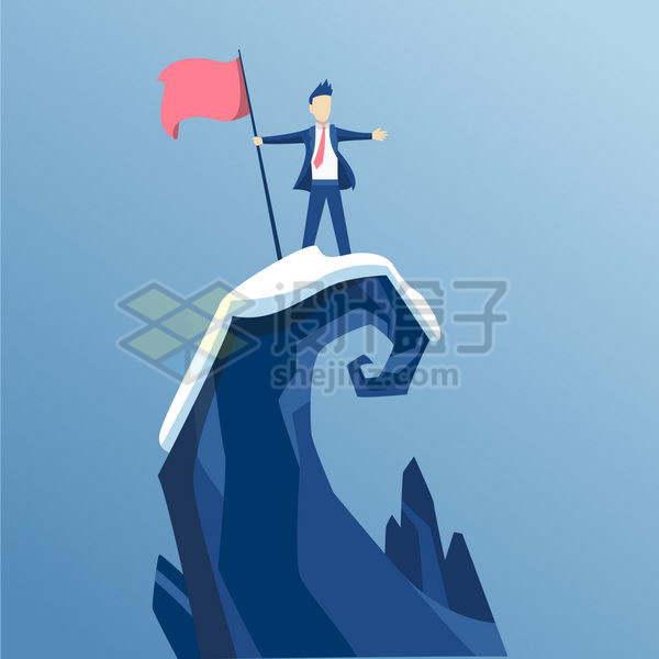 扁平插画风格将红旗插在山顶巅峰的商务人士png图片免抠矢量素材