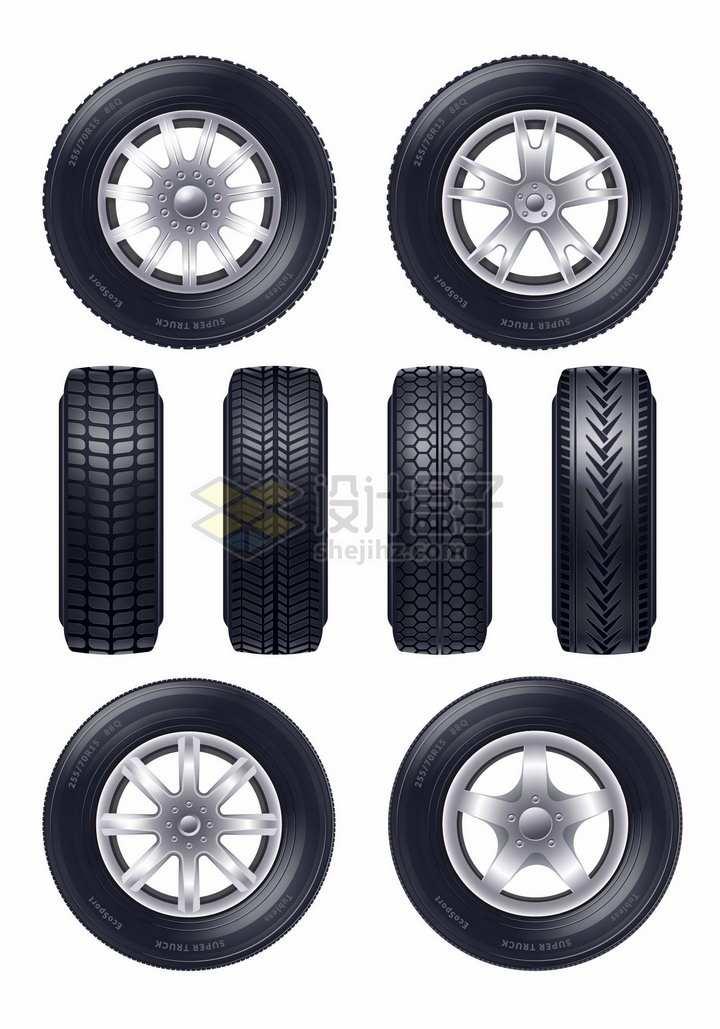 4款汽车轮胎轮圈轮毂侧面和正面花纹图png图片素材