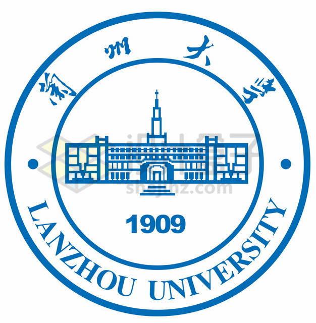 兰州大学校徽logo标志png图片素材