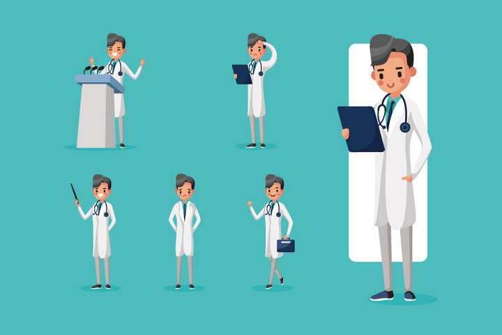 6款卡通医生造型演讲看病历表查房等png图片免抠矢量素材