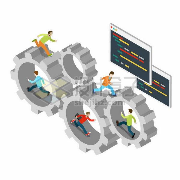 2.5D风格踩着齿轮跑步的程序员png图片免抠矢量素材 商务职场-第1张