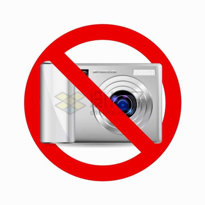禁止拍照禁止照相机标志png图片素材