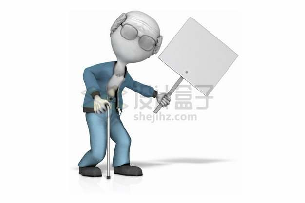 卡通拄拐杖的老人举着牌子png图片素材7874542
