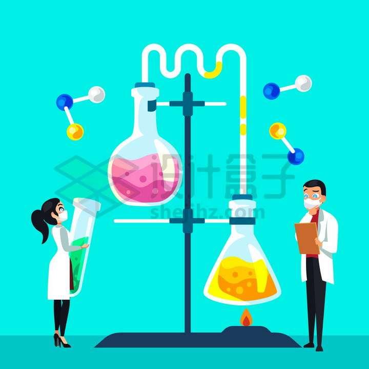 两个卡通科学家正在大大的化学实验仪器面前做实验png图片免抠矢量素材