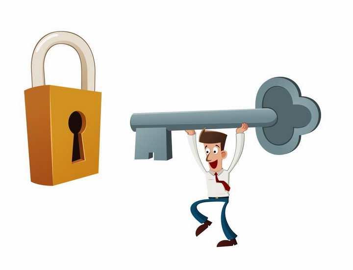 卡通商务人士扛着钥匙正在开锁象征了找到解决问题的方法png图片免抠矢量素材