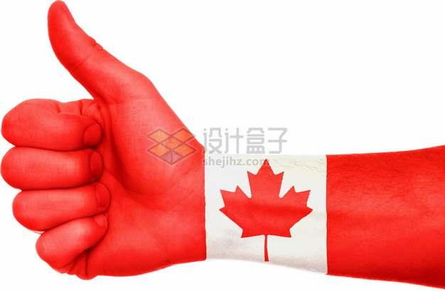 竖起大拇指的手上印着加拿大国旗图案png图片素材