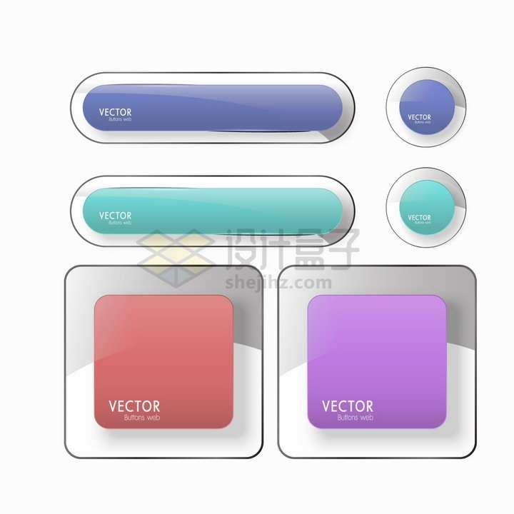 各种圆角圆形方形半透明边框彩色立体按钮png图片素材