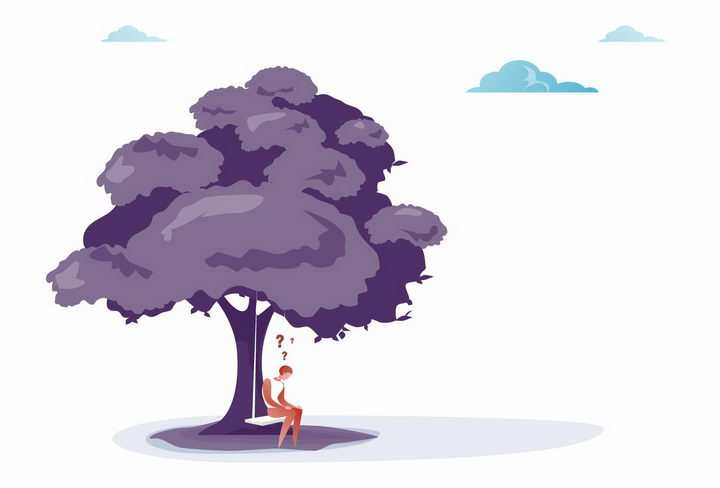 坐在树下的年轻人充满了问号png图片免抠矢量素材