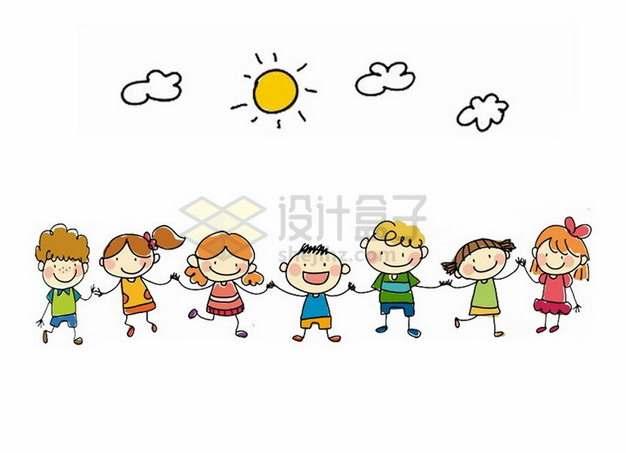 太阳下手牵手的卡通小朋友六一儿童节主题插画png免抠图片素材