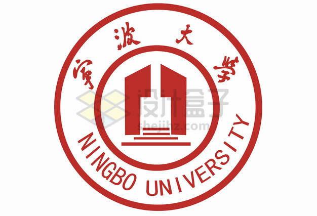 宁波大学校徽logo标志png图片素材