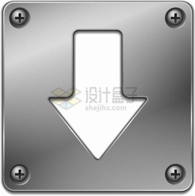 螺丝钉固定的灰色不锈钢金属方向箭头png图片素材