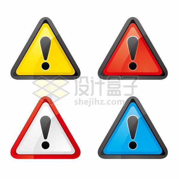 4种颜色的危险警告三角标志png图片免抠矢量素材 标志LOGO-第1张
