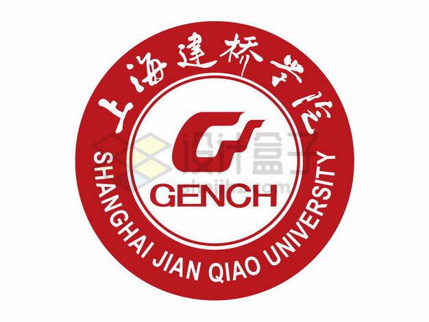 上海建桥学院校徽logo标志png图片素材