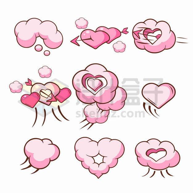 9款爱心云朵云彩情人节png图片素材