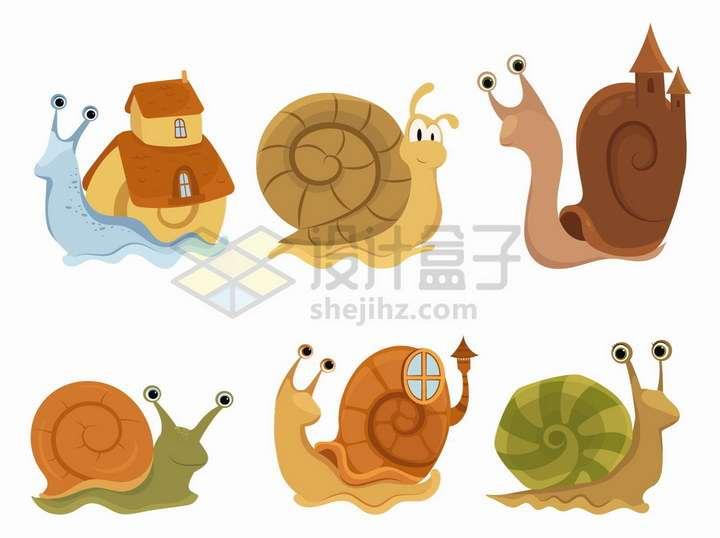 卡通蜗牛背着房子形状的贝壳png图片免抠矢量素材