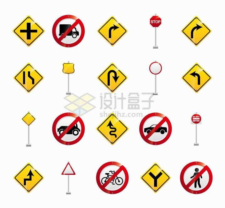 20款道路交通指示牌公路标志牌png图片素材