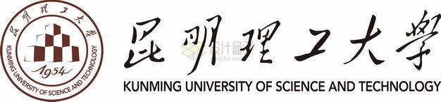 昆明理工大学校徽logo标志png图片素材