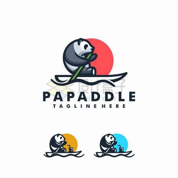 大熊猫划船logo设计方案png图片免抠矢量素材