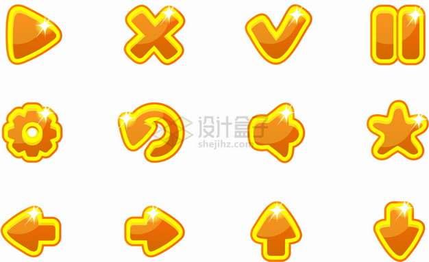 12款黄色播放停止按钮方向键对号错号水晶按钮png图片素材