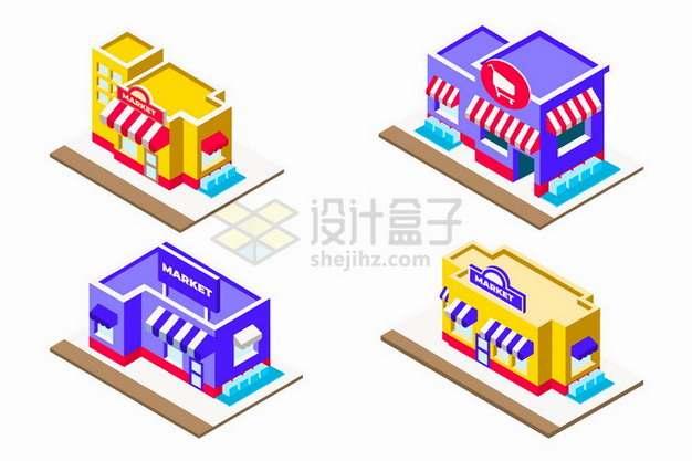 4款2.5D风格卡通店铺超市建筑7093462png免抠图片素材