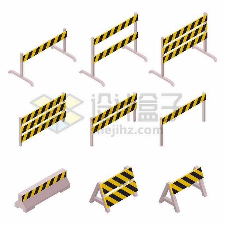 2.5D风格黄黑色路障栏杆png图片免抠矢量素材