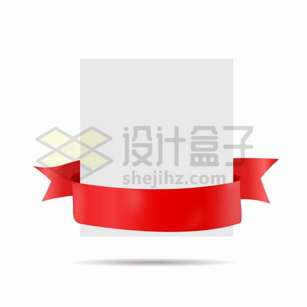 红色绸缎丝绸装饰的方形标题框文本框3751483png图片素材