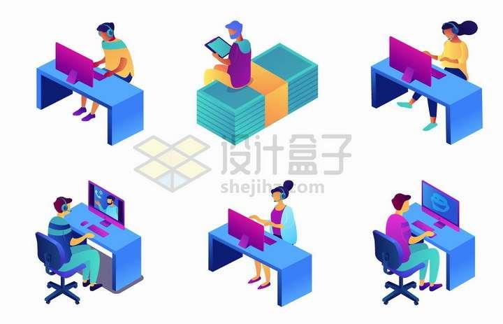 2.5D风格上班用电脑的职员和坐在金钱上的年轻人png图片免抠矢量素材