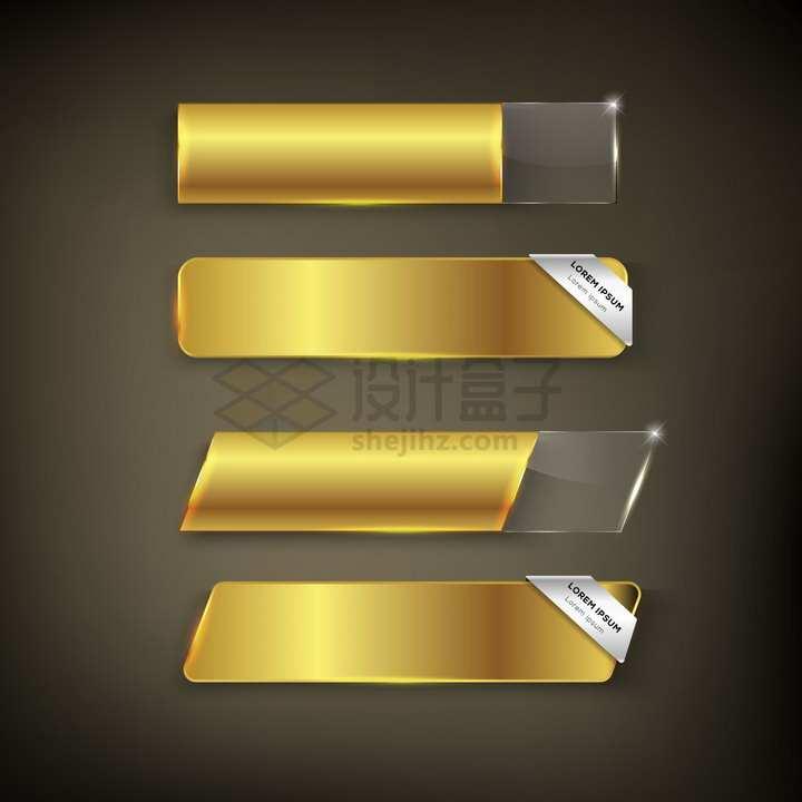 4款金色光泽半透明玻璃按钮png图片素材