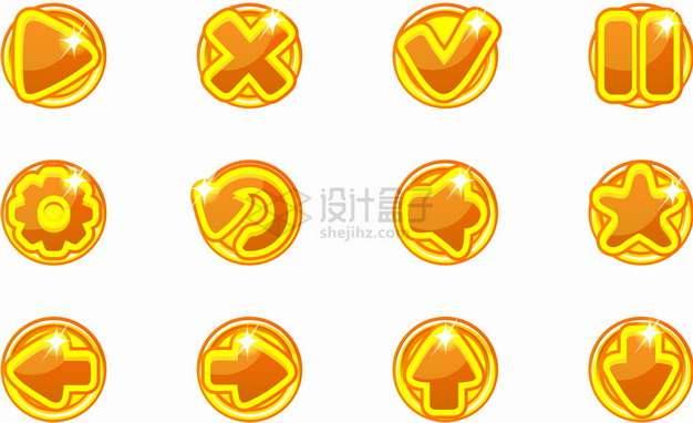 12款带底色黄色播放停止按钮方向键对号错号水晶按钮png图片素材