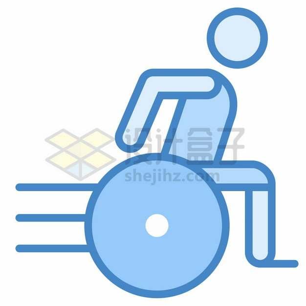 蓝色残疾人运动会标志符号png图片素材1265762
