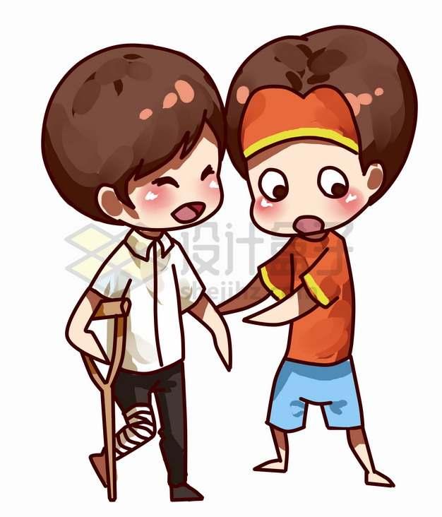 卡通男孩帮助残疾人全国助残日关爱残疾人png图片素材23457687