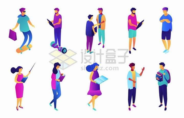 2.5D风格玩滑板玩平衡车握手教学等年轻人png图片免抠矢量素材