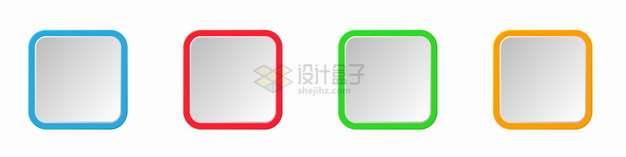 4款彩色渐变色边框的圆角方框文本框标题框形状png图片素材