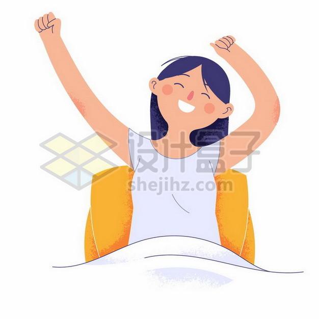 早上起床伸懒腰的卡通女孩手绘插画png图片素材 人物素材-第1张