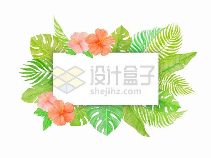 彩绘风格树叶花朵装饰的长方形边框文本框标题框png图片免抠矢量素材