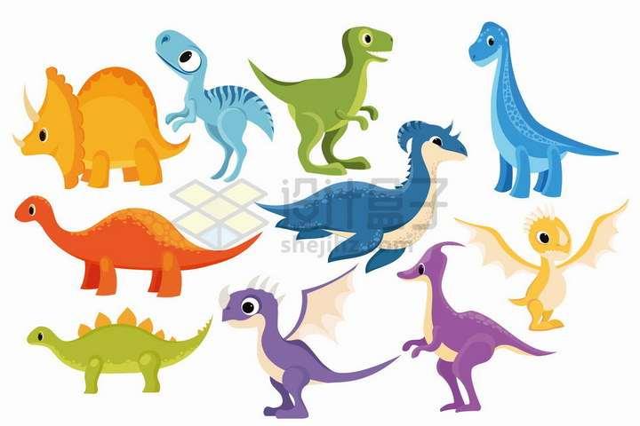 三角龙梁龙霸王龙飞龙等卡通恐龙png图片免抠矢量素材