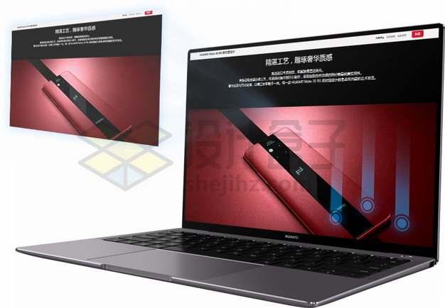 华为笔记本电脑matebook x pro屏幕显示展示png图片素材