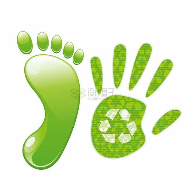 绿色脚印和手掌印世界环境日png图片素材