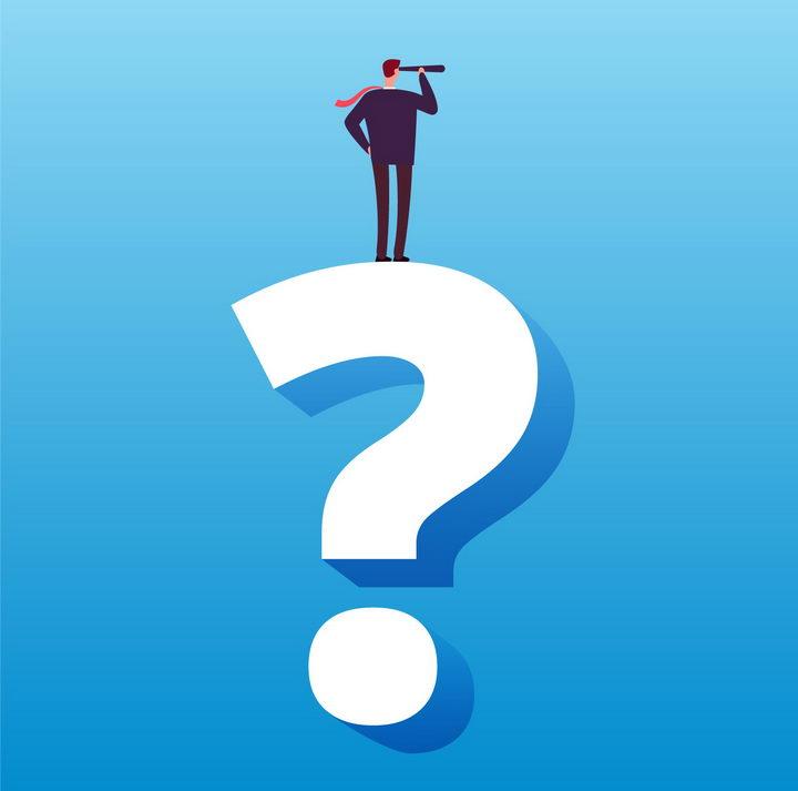 站在大大的问号上面的商务人士png图片免抠矢量素材 商务职场-第1张