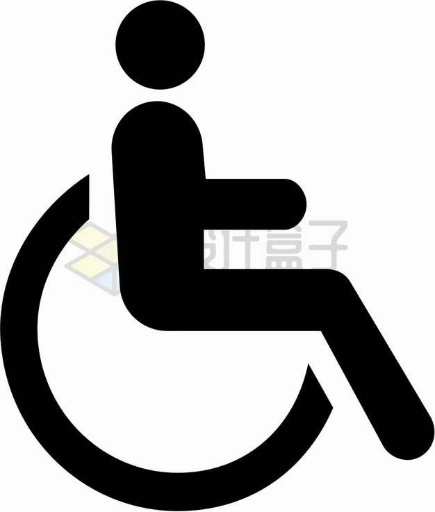 残疾人标志符号png图片素材34545278