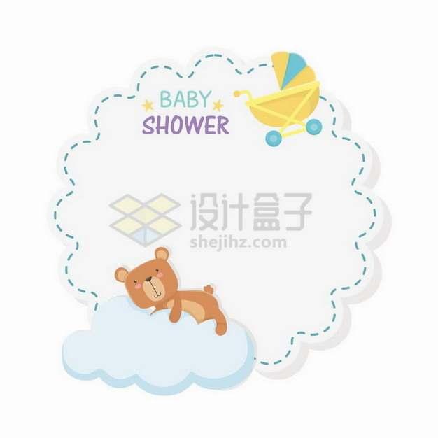 卡通小熊云朵和虚线云彩儿童边框png图片素材