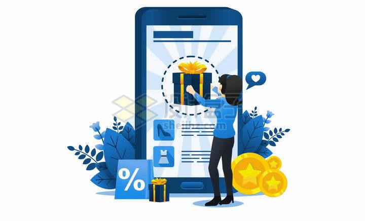 蓝色扁平插画风格在手机上采购商品的年轻人png图片免抠矢量素材