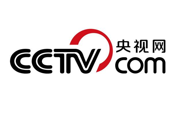 CCTV 中央电视台央视网台标logo标志png图片素材 标志LOGO-第1张