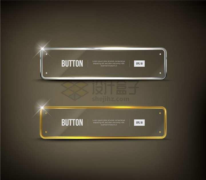 2款金色银色金属光泽的长方形边框png图片素材