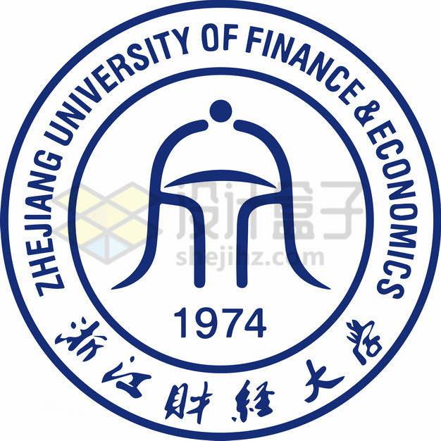 浙江财经大学校徽logo标志png图片素材