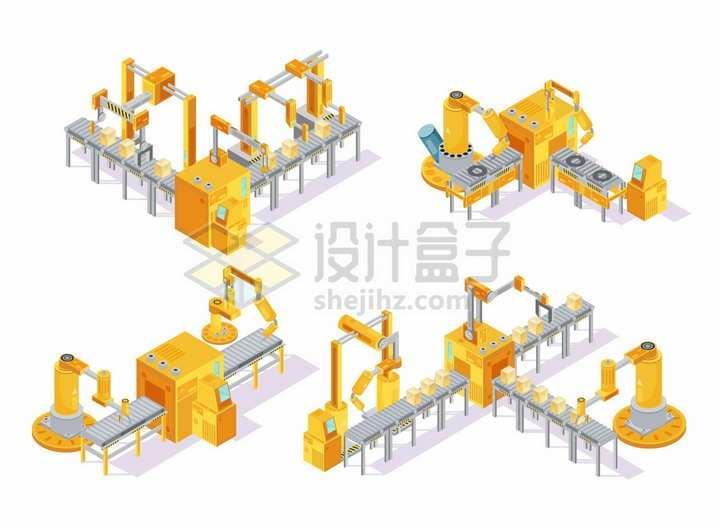 4款橙色工厂流水线上的机械手臂2.5D风格png图片素材