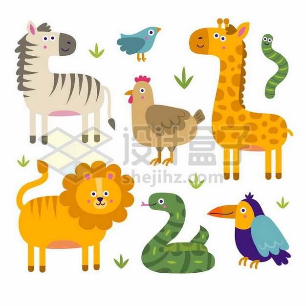 可爱斑马小鸟老母鸡长颈鹿狮子毒蛇等卡通动物儿童插画png图片素材