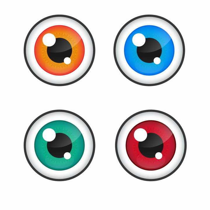 4种颜色的眼球图案png图片免抠矢量素材