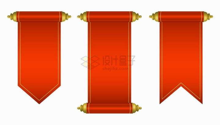 3款红色卷轴横幅png图片素材